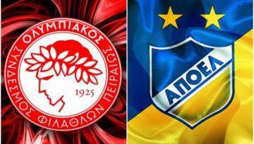 08.12.2016 Cyprus: UEFA Europa League: APOEL vs Olympiacos