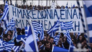 04.02.2018 Greece: Athens organizes a Macedonia rally